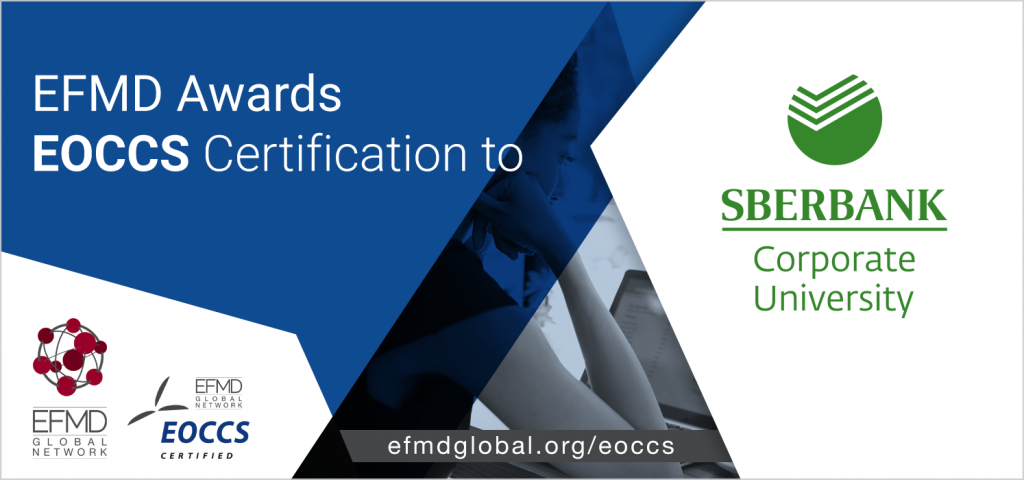 EOCCS_certification_Sberbank