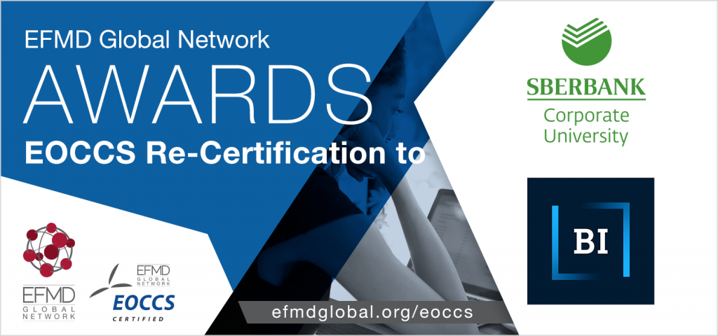 EOCCS_re-certification_BI+Sberbank